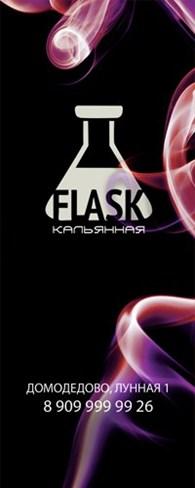 """Flask"""