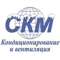 """""""СКМ-Климат"""""""