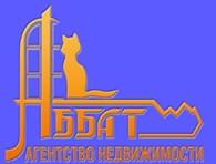 Агенство недвижимости АББАТ