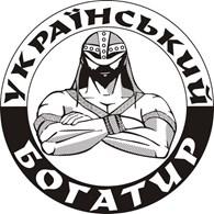 """Мувінгова компанія """"Український Богатир"""""""