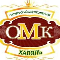 """ИП Октябрьский мясокомбинат """"ОМК-Халяль-حلال"""""""