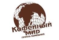 ИП ГК Кофейный мир Курск