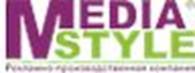 Media Style - рекламно-производственная компания