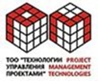 ТОО «Технологии Управления Проектами»