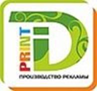 Центр широкоформатной, рекламной и интерьерной печати ID-Print