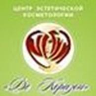 Центр эстетической косметологии Де Коразон