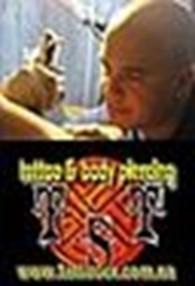 Студия татуировки «TST»