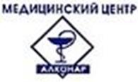ТОО «Медицинский центр «Алконар»