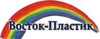 ООО Восток-Пластик