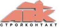 ООО «АВК СтройКонтакт»