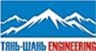 "ТОО ""Тянь-Шань Engineering"""