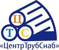 ЦентрТрубСнаб