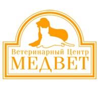 МЕДВЕТ