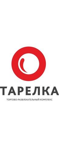 ТРК Тарелка