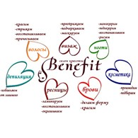 ИП Benefit