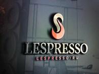 Леспрессо