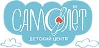 """Детский центр """"Самолет"""""""