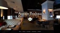 Аннам Брахма
