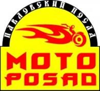 Мото Павловский посад