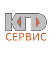 КПД-сервис