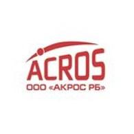 Акрос РБ