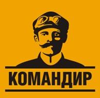 """""""Командир"""" Семёнов"""