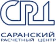 """""""Саранский расчетный центр"""""""