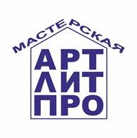 """Литейная мастерская """"АРТЛИТПРО"""""""