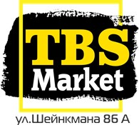 ТБС Маркет
