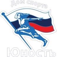 """Дом спорта """"Юность"""""""