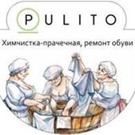 «Pulito»