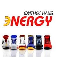 """Фитнес-клуб """"Эnergy"""""""