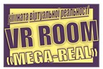 """VR ROOM ""MEGA REAL"""