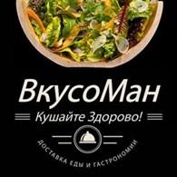 ООО ВкусоМан