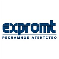 Рекламно-полиграфическая компания Экспромт