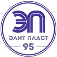 ЭЛИТ-ПЛАСТ 95
