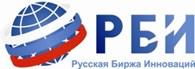 Русская Биржа Инноваций