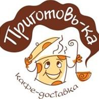Кафе - доставка «Приготовь-ка»
