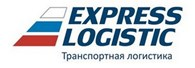 «Экспресс Логистик»