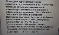 Астана IBM