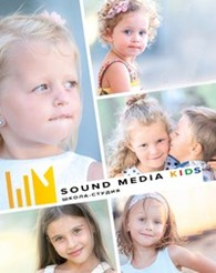 "Школа-студия ""Sound Media Kids"""