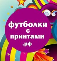 """Футболкиспринтами.рф"""