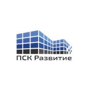"""ПСК Развитие"""