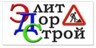 """Компания """"ЭлитДорСтрой"""""""