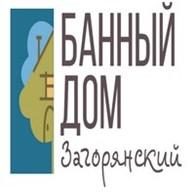 """""""Банный дом Загорянский"""""""
