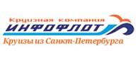 """Инфофлот"""
