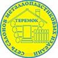 ЧП Свиридов