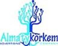 Рекламно-производственная компания «Алматы-Коркем»