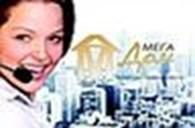 Агентство недвижимости «МЕГА ДОМ»
