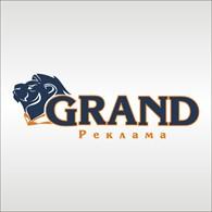 GRAND Реклама